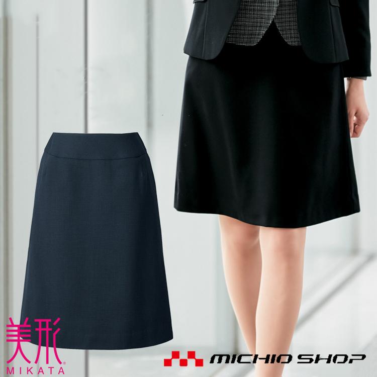事務服 制服 セレクトステージ 神馬本店美形Aラインスカート SA375S
