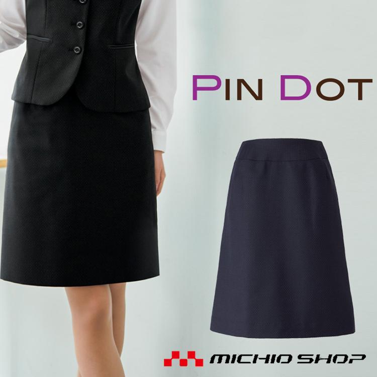 事務服 制服 セレクトステージ 神馬本店美形 Aラインスカート SA387S