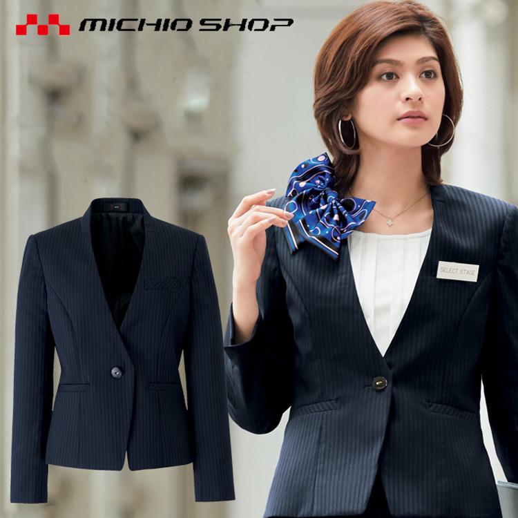 事務服 制服 セレクトステージ 神馬本店美形 ジャケット SA402J 大きいサイズ17号・19号