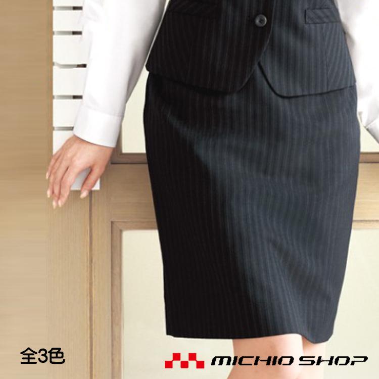 事務服 制服 セレクトステージタイトスカート E2250大きいサイズ17号・19号 神馬本店オフィスユニフォームスーツビジネスカジュアル事務服