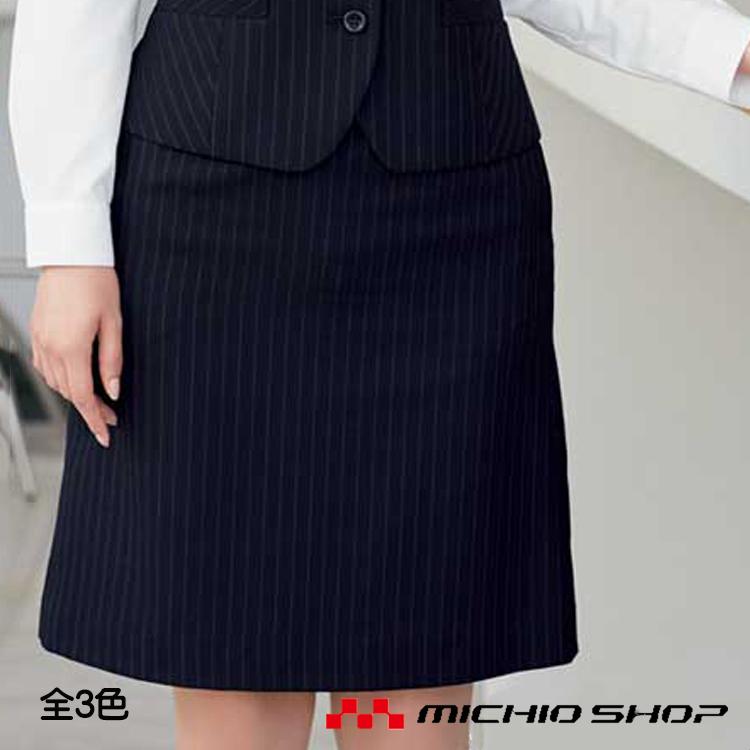 事務服 制服 セレクトステージ 神馬本店 美形スカート Aライン E2256 オフィスユニフォームスーツビジネスカジュアル事務服
