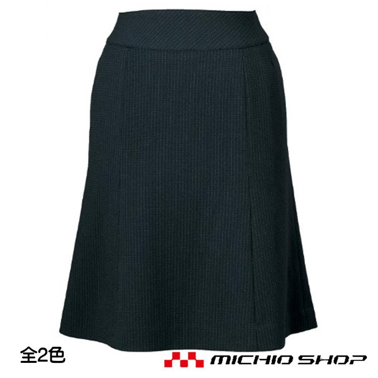 事務服 制服 セレクトステージマーメイドスカート(美形スカート) SA135S神馬本店オフィスユニフォームスーツビジネスカジュアル事務服