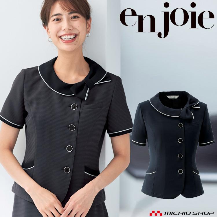 事務服 制服 en joie アンジョア オーバーブラウス 26600大きいサイズ17号・19号