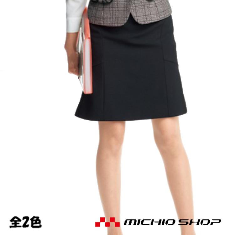 事務服 制服 en joie アンジョアマーメイドスカート(50cm丈)51413オフィスユニフォームスーツビジネスカジュアル事務服