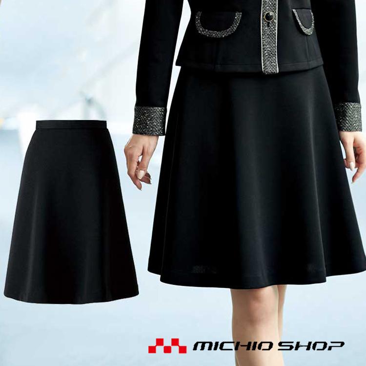 事務服 制服 en joie アンジョア フレアースカート 51693 秋冬新作大きいサイズ17号・19号