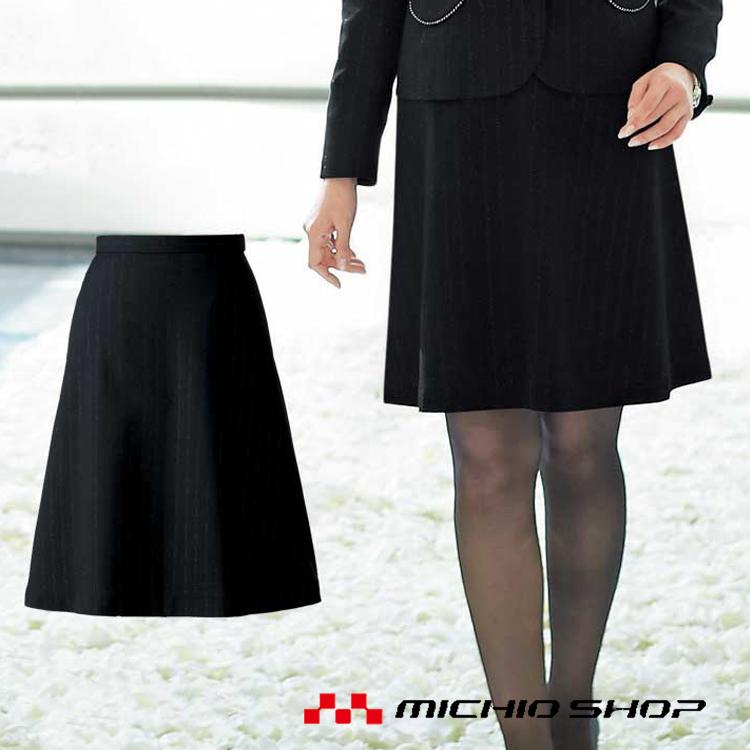 事務服 制服 en joie アンジョア フレアースカート 51703大きいサイズ17号・19号