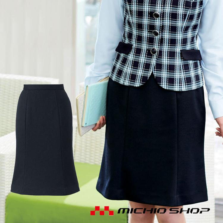 事務服 制服 en joie アンジョア マーメイドスカート(55cm丈) 51752 大きいサイズ17号・19号