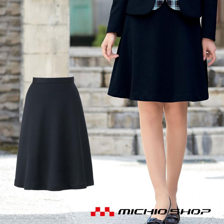 事務服 制服 en joie アンジョア フレアースカート(53cm丈) 51753 大きいサイズ17号・19号
