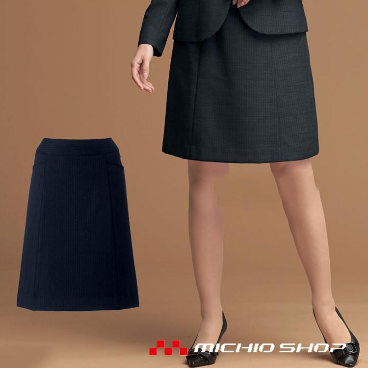 事務服 制服 en joie アンジョア Aラインスカート(53cm丈) 51763
