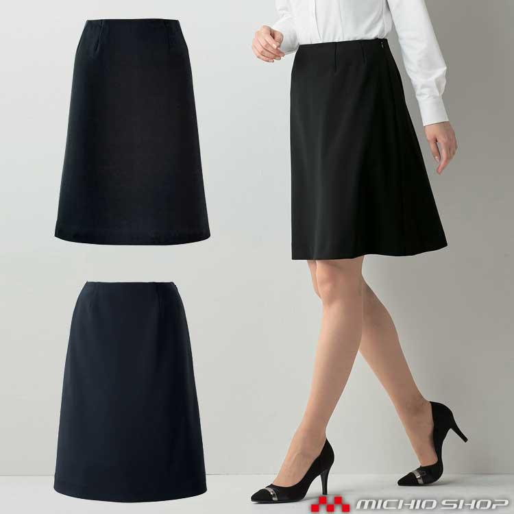 事務服 制服 en joie アンジョア Aラインスカート 51873 大きいサイズ17号・19号