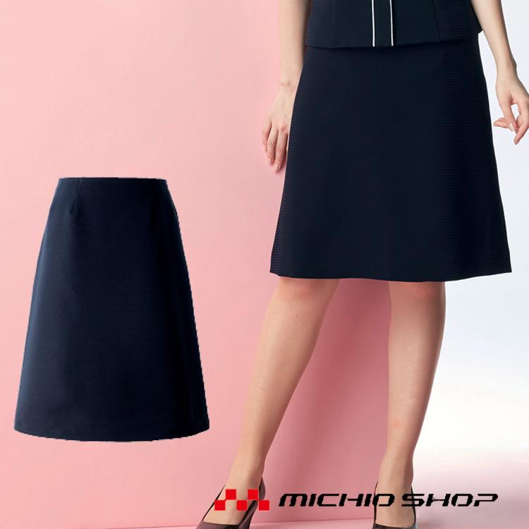 事務服 制服 en joie アンジョア Aラインスカート(55cm丈) 56603