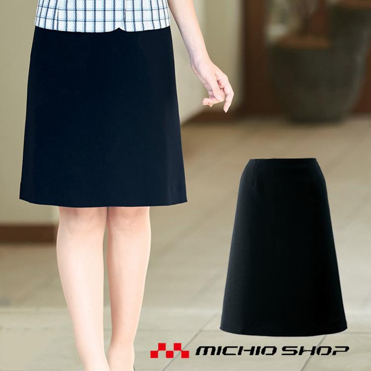 事務服 制服 en joie アンジョア Aラインスカート(55cm丈) 56613 大きいサイズ17号・19号