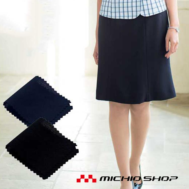The Office Uniform Uniform En Joie  E3 82 A2 E3 83 B3 E3 82 B8 E3 83 A7 E3 82 A 19 Office Uniform Suit Business Casual Office Uniform That Mermaid Skirt Length 55cm 56152 Has A