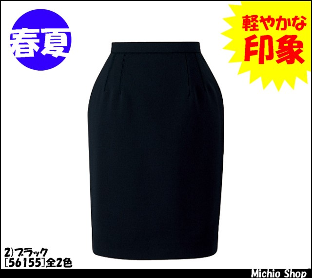 Office Uniform Uniform En Joie  E3 82 A2 E3 83 B3 E3 82 B8 E3 83 A7 E3 82 A2 Skirt Length 50cm 56155 Office Uniform Suit Business Casual Office Uniform In The Spring And Summer
