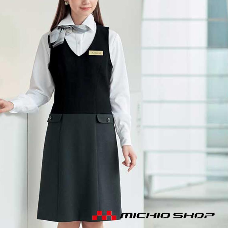 事務服 制服 en joie アンジョアジャンパースカート61450オフィスユニフォームスーツビジネスカジュアル事務服
