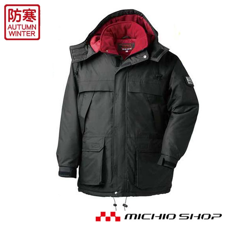 防寒服 防寒着 作業服 クロダルマ コート 54128 大きいサイズ5L KURODARUMA