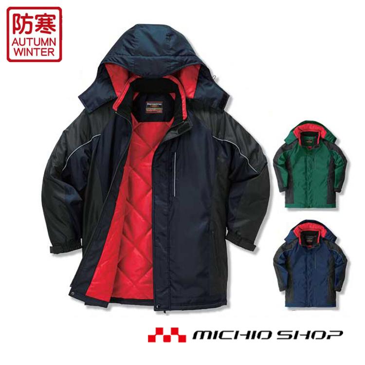 作業服 防寒服 防寒着 クロダルマ コート 54192大きいサイズ5L・7L KURODARUMA