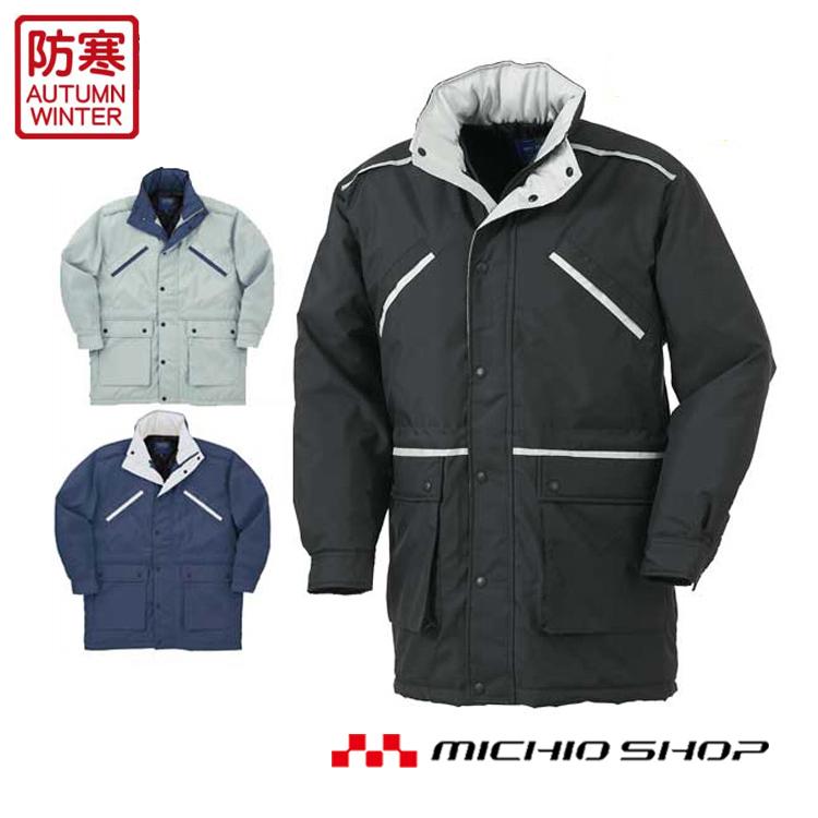 防寒服 防寒着 クロダルマ コート 54197 大きいサイズ5L KURODARUMA