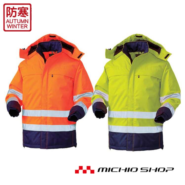 作業服 KURODARUMA クロダルマ高視認性安全服(JIS T-8127) 防水防寒コート 54215 大きいサイズ5L・7L