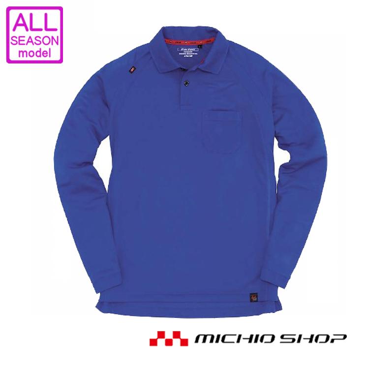 選べるカラーと上質綿の肌ざわり 豊富な品 作業服 本日の目玉 バートル 長袖ポロシャツ 103 burtLE