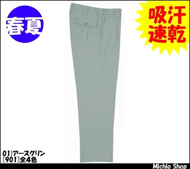 76a285381ae auc-michio  Work clothes worn RAKAN spring summer aside gomti tuck ...