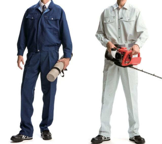 1f41b6917d5 Work clothes worn RAKAN spring summer aside gomti tuck pants 901 Nissin  clothing