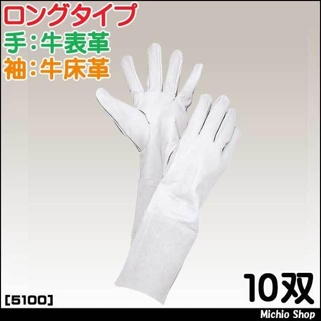 溶接用手袋 働楽亀市溶接手袋 10双5100 大中産業作業手袋
