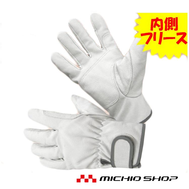 【特殊手袋】【働楽】手暖(しゅだん)レインジャー豚革手袋 10双LH812W 大中産業作業手袋