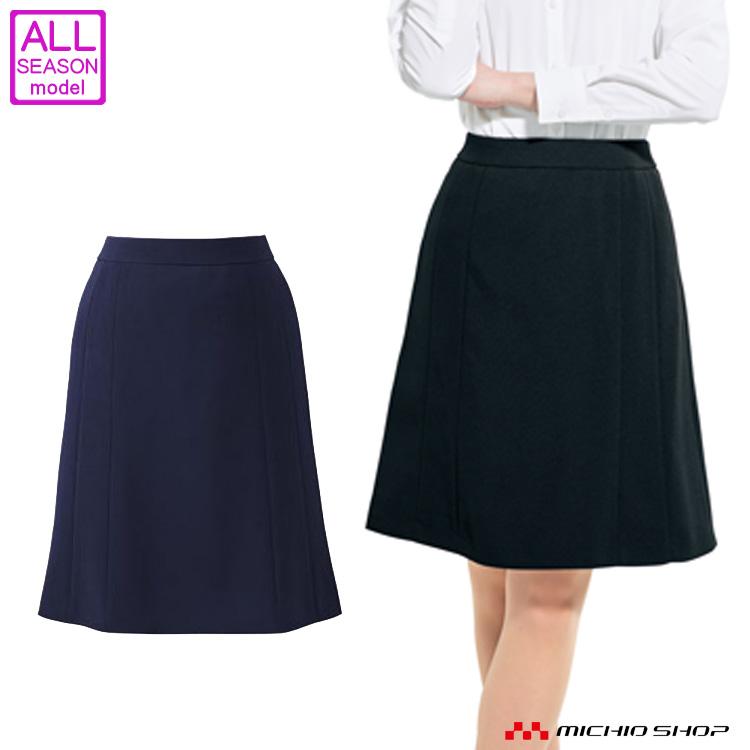 事務服 制服 pieds ピエ aitozフレアースカート(54cm丈) HCS3502 大きいサイズ21号~23号