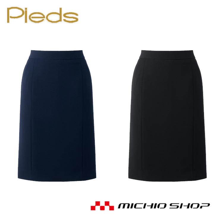 事務服 制服 pieds ピエ aitozキテミテ体感スカート(54cm丈)HCS4000大きいサイズ21号~29号