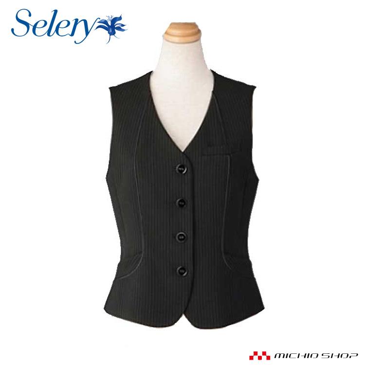 事務服 制服 SELERY セロリー ベスト S-03720オフィスユニフォームスーツビジネスカジュアル事務服