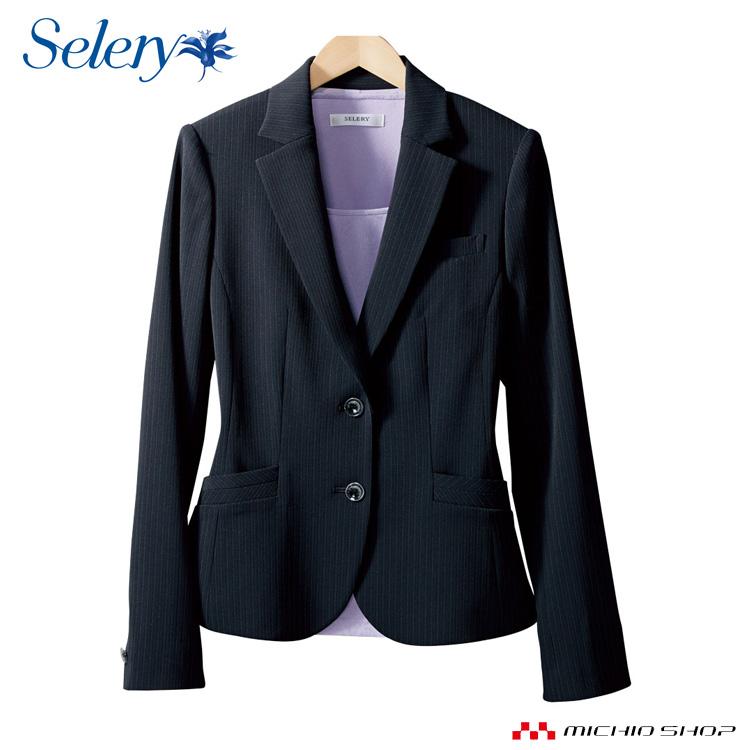 のびやかな動きに風が抜ける知的クールなジャケット 事務服 制服 セロリー SELERYジャケット S-24541大きいサイズ17号・19号オフィスユニフォームスーツビジネスカジュアル事務服