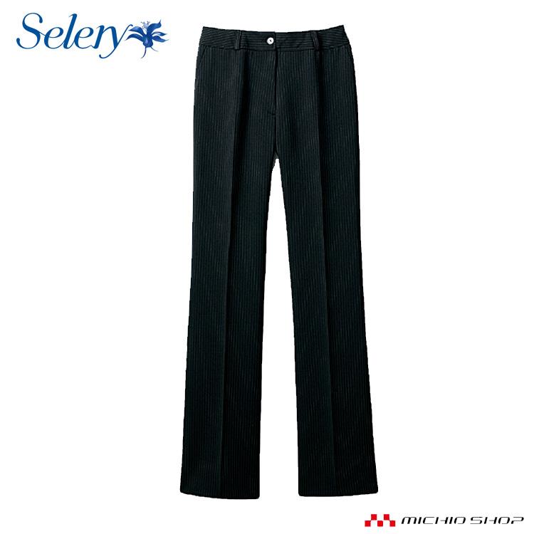 事務服 制服 SELERY セロリー パンツ S-50300オフィスユニフォームスーツビジネスカジュアル事務服