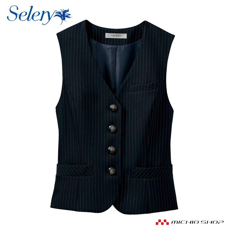 事務服 制服 SELERY セロリーベスト S-04021大きいサイズ21号・23号