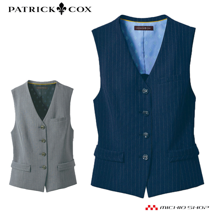 パトリックコックス×セロリーベスト S-04031 S-04039 PATORICK COX 大きいサイズ21号・23号