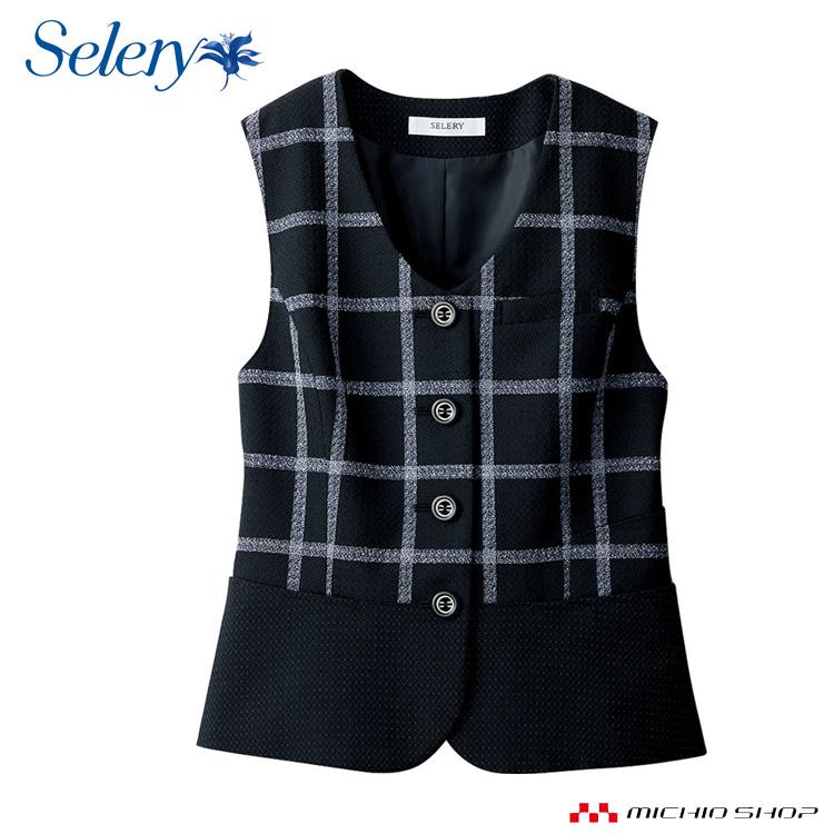 事務服 制服 selery セロリーベスト S-04100大きいサイズ21号・23号