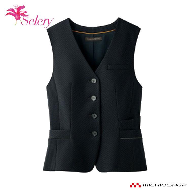 事務服 制服 パトリックコックス×セロリー PATORICK COX seleryベスト S-04260