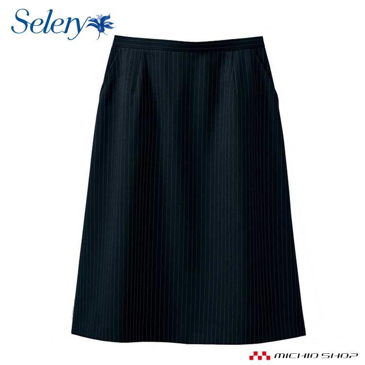事務服 制服 SELERY セロリーAラインスカート(53cm丈) S-16401大きいサイズ21号・23号