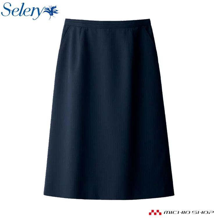 事務服 selery パトリックコックス×セロリーマーメイドスカート S-16451