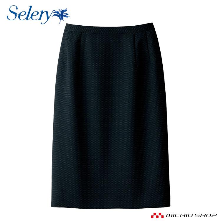 事務服 制服 selery セロリータイトスカート(52cm丈)S-16480大きいサイズ21号・23号