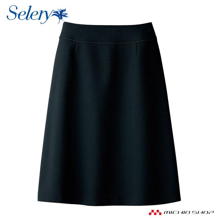 事務服 制服 selery セロリーAラインスカート(53cm丈)S-16490