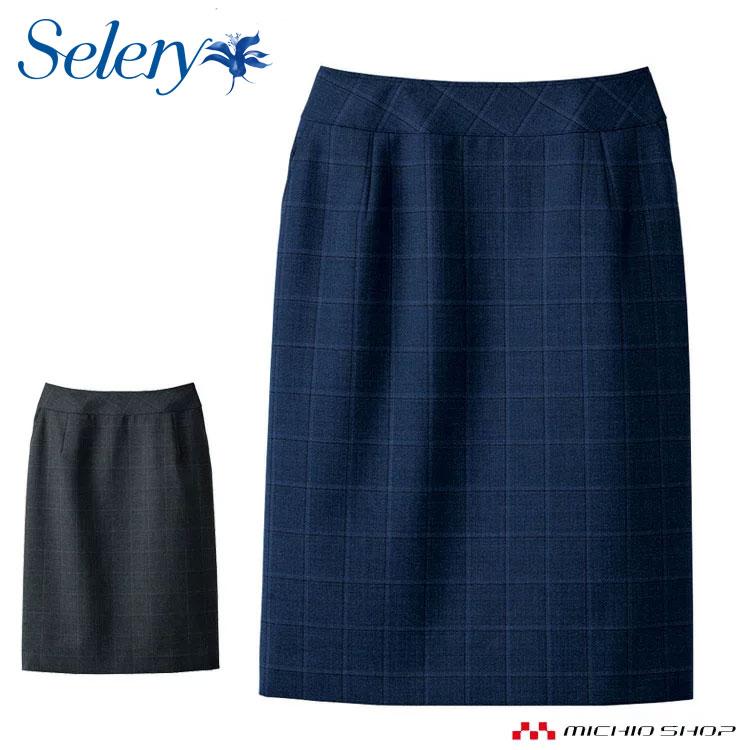 事務服 selery セロリー×パトリックコックスタイトスカート(55cm丈)S-16551 S-16559PATRICK COX