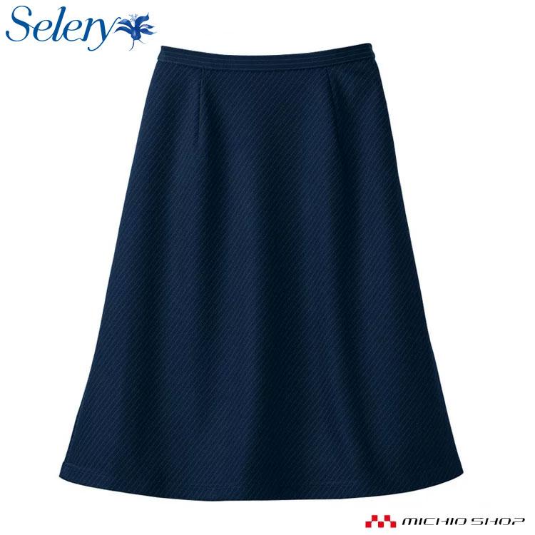 事務服 selery セロリー×パトリックコックスAラインスカート S-16571 PATRICK COX