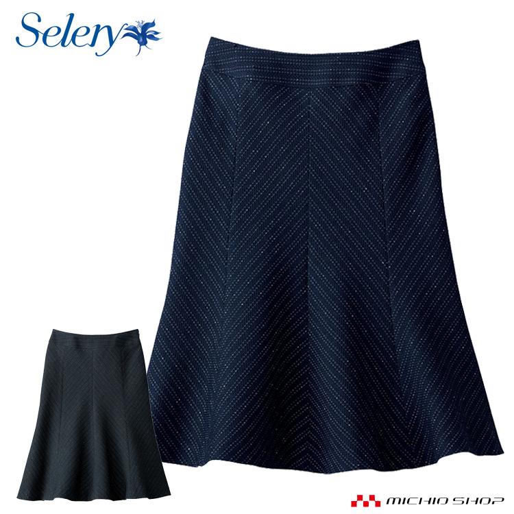 事務服 制服 セロリー seleryマーメイドスカート(55cm丈) S-16601 S-16609 大きいサイズ21号・23号