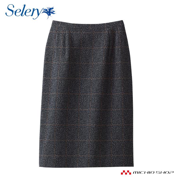事務服 制服 セロリー seleryタイトスカート(52cm丈)S-16629 大きいサイズ21号・23号