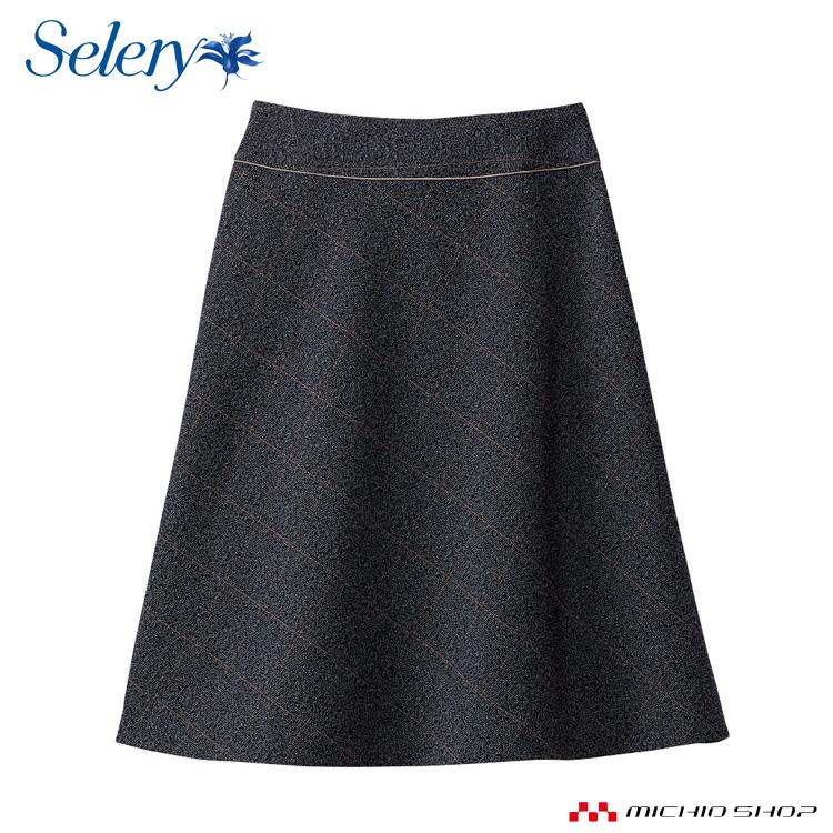 事務服 制服 セロリー selerySラインスカート(55cm丈)S-16639 大きいサイズ21号・23号