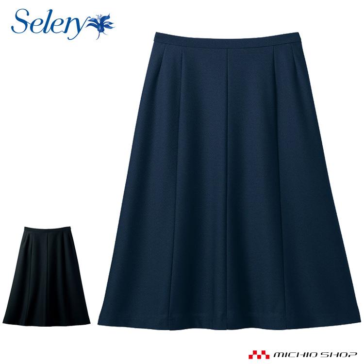 事務服 制服 セロリー seleryマーメイドスカート(55cm丈) S-16680 S-16681 大きいサイズ21号・23号