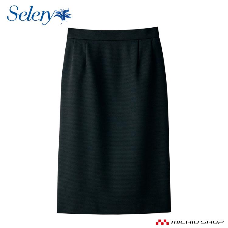 事務服 制服 セロリー seleryタイトカート(57cm丈) S-16750 S-16751 S-16759 大きいサイズ21号・23号