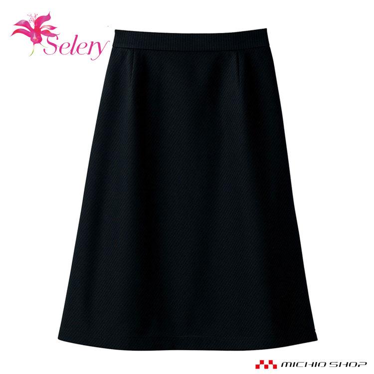事務服 制服 パトリックコックス×セロリー PATORICK COX seleryAラインスカート(57cm丈) S-16770 21号・23号