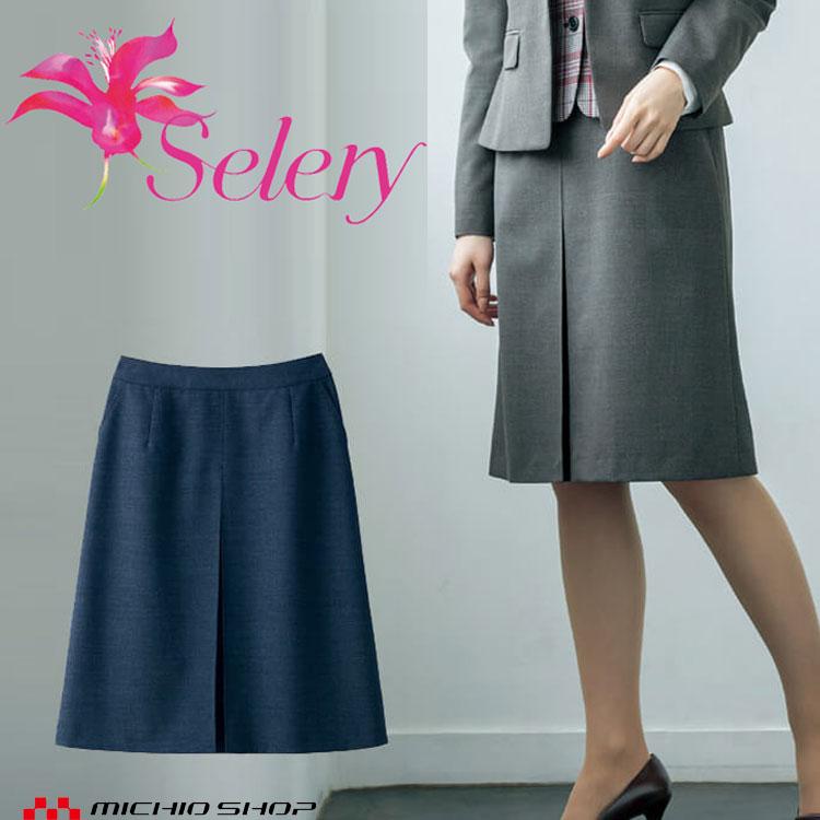 事務服 制服 パトリックコックス×セロリー PATORICK COX seleryAラインスカート(57cm丈) S-16791 S-16797 2018年秋冬新作 大きいサイズ21号・23号